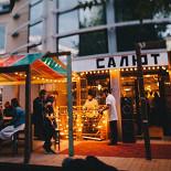 Ресторан Салют Burgers - фотография 6