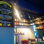 Ресторан Ё Burg - фотография 6