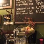 Ресторан Warszawa - фотография 6