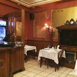 Ресторан Балканский гурман - фотография 3