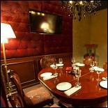 Ресторан Abeerdeen - фотография 5