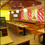 Ресторан Марукамэ - фотография 4
