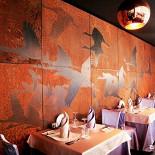 Ресторан Катык - фотография 4