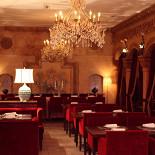 Ресторан Лаваш - фотография 6