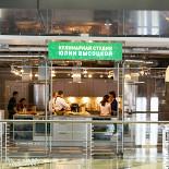 Ресторан Кулинарная студия Юлии Высоцкой - фотография 1