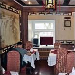 Ресторан Тан Жен - фотография 4