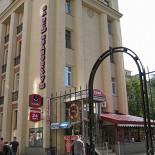 Ресторан На всю Ивановскую - фотография 1 - На всю Ивановскую. Вид с улицы Бабушкина.