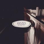 Ресторан Дом №50 - фотография 2