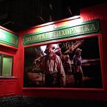 Ресторан Золотая лихорадка - фотография 3