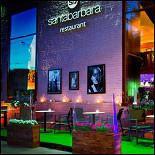 Ресторан Santabarbara - фотография 1