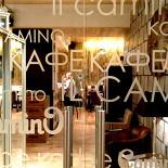 Ресторан Il Camino - фотография 1