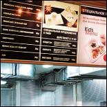Ресторан Удонъясан - фотография 1