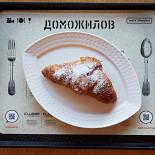Ресторан Доможилов - фотография 2