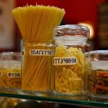 Ресторан Pasta Deli - фотография 2