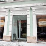 Ресторан Artisan Bakery - фотография 3