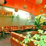 Ресторан Каре - фотография 3 - Летняя веранда ресторана Каре