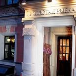 Ресторан Золотая рыбка - фотография 5