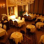 Ресторан Five o'clock - фотография 3