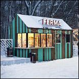 Ресторан Ferma - фотография 2