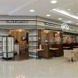 Ресторан Кофетун/Сушитун - фотография 3