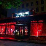 Ресторан Территория - фотография 1