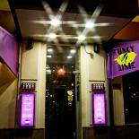 Ресторан Funky Lime - фотография 1