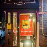 Ресторан Roy Castle Pub - фотография 4 - Вход с улицы.