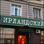 Ресторан Lock Stock - фотография 1 - Приходи, не зевай, закажи, выпивай!
