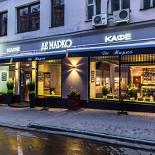Ресторан Де Марко - фотография 6 - Де марко на Пушечной