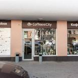 Ресторан Coffee and the City - фотография 3 - Вид снаружи