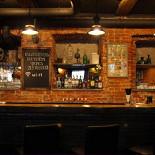 Ресторан Бар для дел - фотография 2