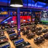 Ресторан Арена Олимп - фотография 2 - Арена Спорт - профессиональный спорт-бар. Самый большой экран в Москве. Трансляция всех основных спортивных событий.
