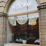 Ресторан Tutaliano - фотография 1