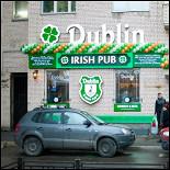 Ресторан Dublin - фотография 4