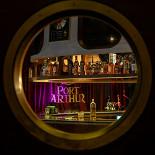 Ресторан Порт-Артур - фотография 1
