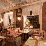 Ресторан Трюфель - фотография 4