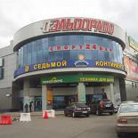 """Ресторан Стадион - фотография 1 - Удобная парковка! ТЦ """"ИДЕЯ"""".Мы располагаемся на 3-м этаже."""