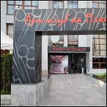 Ресторан Караоке на Плющихе - фотография 1