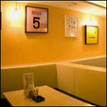 Ресторан Овертайм - фотография 2