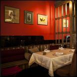 Ресторан George - фотография 6