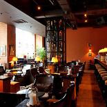 Ресторан Mandarin Combustible - фотография 3