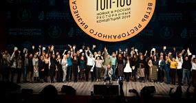 На премии «Пальмовая ветвь» объявили рейтинг лучших в ресторанном бизнесе