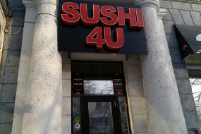 Sushi 4U