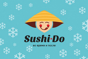 Sushi Do