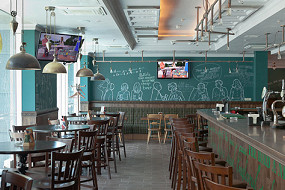 One More Pub