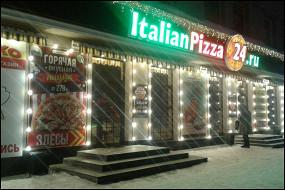Italian Pizza