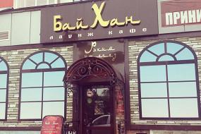 Бай-хан