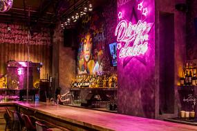 Dirty Dance Bar