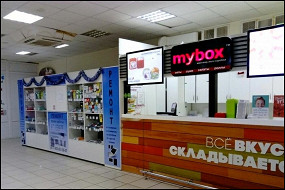 Mybox