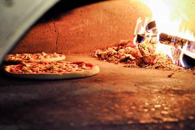 Панчо-пицца